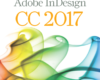idcc-2017-product-pg-cover