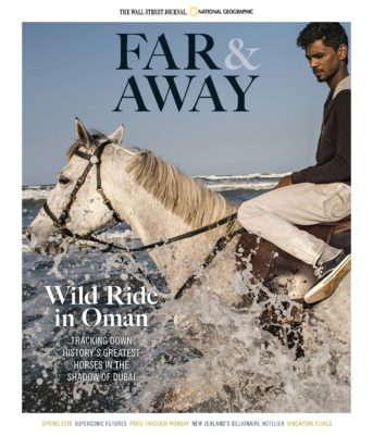 Far-and-Away-cover